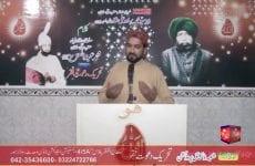 kalam Sultan ul Auliya Hazrat Sakhi Sultan Mohammad Abdul Aziz Dar Shan Pir Syed Mohammad Bahadur Ali Shah