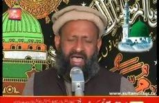 Naat – Mujhe Rehmatoon Nay Ghera Badal jo Gham k Chaye { Voice Abdul Majeed Chattha Sarwari Qadri }
