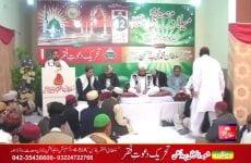 Naat – O Sab Tu Aala Maqam Wala (Awaz Nayeem Hussain Sarwari Qadri)