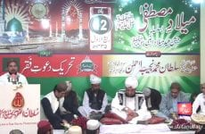 Naat – Rab Farmaya Mehbooba Zamane Sare Tere Ne by Naeem Hussain Sarwari Qadri