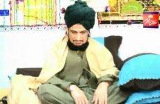 Naat-Ya Mohammad Noor e Mujasam