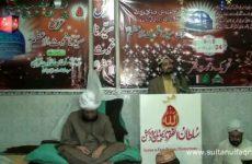 Kalam e Bahoo-Maal Te Jaan Sab Kharch Karahan