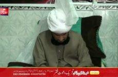 Kalam e Bahoo – Talib Ghous Al Azam Wale