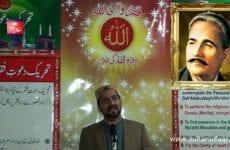 Kalam e Iqbal – Iss Dour Mein Mai Aur Hai, Jaam Aur Hai Jam Aur { Awaz / Vocalist Mohammad Sajid Sarwari Qadri }