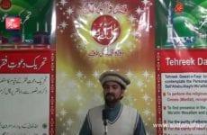Kalam-Mian Muhammad Bakhsh (Part 4)
