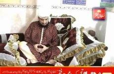 Manqabat – Dil Mera Tere Dard ka Ban Jaye Khazeena Sultan Asghar Ali R.A