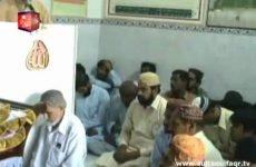 Manqabat – Main Ap Ka Deewana Sultan Asghar Ali Janee