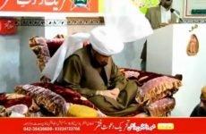 Manqabat – Main To Panjtan Ka Ghulam Hoon
