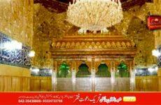 Manqabat – Mera Hussain Baghe Nabuwat Ka Phool Hai