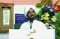 Manqabat – Sultan Mohammad Asgher Ali Mazhar-e- zat-e-Rabbani