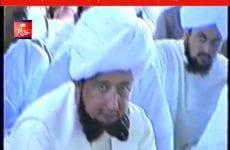 Mehfil Milad-e-Mustafa (S.A.W) Zere Sadarat Sultan ul Faqr 6th Hazrat Sakhi Sultan Mohammad Asghar Ali R.A Uchali Shareef 2001
