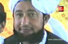 Mehfil Milad-e-Mustafa(S.A.W) Zere Sadarat Sultan ul Faqr 6th Hazrat Sakhi Sultan Mohammad Asghar Ali R.A Uchali Shareef Wadi e Soon Sakesar 1