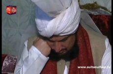 Milad-e-Mustafa (S.A.W) Zere Sadarat Khadim Sultan ul Faqr 25 February 2012(Part 3-4)