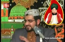 Milad-e-Mustafa (S.A.W) Zere Sadarat Khadim Sultan ul Faqr 25 February 2012 (Part 2-4)