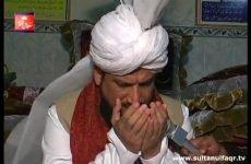 Milad-e-Mustafa (S.A.W) Zere Sadarat Khadim Sultan ul Faqr  25 February 2012 (Part 4-4)