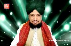 Milad-e-Mustafa (S.A.W) Zere Sadarat Khadim Sultan ul Faqr 25 February 2012 (Part 1-4)