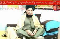 Milad-e-Mustafa (S.A.W) Zere Sadarat Khadim Sultan ul Faqr 25 January 2013 (Part 1)