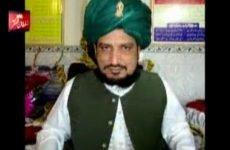 Milad-e-Mustafa Zere Sadarat Khadim Sultan ul Faqr Hazrat Sakhi Sultan Mohammad Najib ur Rehman Sarwari Qadri 16 February 2011(Part 2-6)