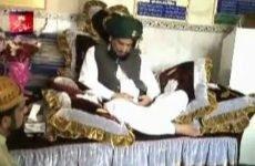 Milad-e-Mustafa Zere Sadarat Khadim Sultan ul Faqr Hazrat Sakhi Sultan Mohammad Najib ur Rehman Sarwari Qadri