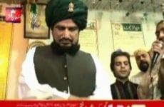 Milad-e-Mustafa Zere Sadarat Khadim Sultan ul Faqr Hazrat Sakhi Sultan Mohammad Najib ur Rehman Sarwari Qadri 16 February 2011(Part 6-6)