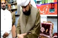 Salana Mehfil Ba-yade Hussain (R.A) Zere Sadarat Khadim Sultan ul Faqr 10 Muharram 25 November 2012 (Part 5-5)