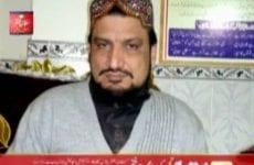 Salana Mehfil Ba-yade Hussain (R.A) Zere Sadarat Khadim Sultan ul Faqr Hazrat Sakhi Sultan Mohammad Najib ur Rehman Madzillah ul Aqdus 10 Moharram (17 December 2010 Part 1-2)