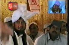 Sultan ul Faqr 6th Hazrat Sakhi Sultan Mohammad Asghar Ali R.A Mehfil Milad-e-Mustafa Aur urs ghous e Azam R.A Uchali Shareef August (1997)