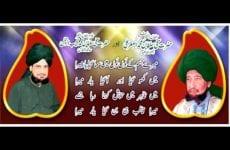 Sultan ul Faqr 6th Hazrat Sakhi Sultan Mohammad Asghar Ali R.A ki Chehal qadmi ka ak Khobsorat Andaz Jheel wadi-e-soon sakesar Uchali Shareef