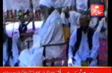 Sultan ul Faqr 6th Hazrat Sakhi Sultan Mohammad Asghar Ali R.A Mehfil Milad-e-Mustafa 13 April 1996