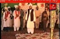 Sultan ul Faqr 6th Hazrat Sakhi Sultan Mohammad Asghar Ali R.A Mehfil Milad-e-Mustafa (S.A.W) ki Sadarat Farmate Howe 13 April 1998 Part 2
