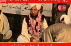 Sultan ul Faqr 6th Hazrat Sakhi Sultan Mohammad Asghar Ali R.A Mehfil Milad-e-Mustafa(S.A.W) ki Sadarat Farmate Howe 13 April 1998 Part 1