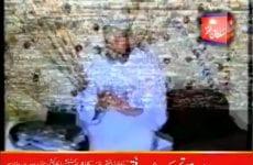 Sultan ul Faqr 6th Hazrat Sakhi Sultan Mohammad Asghar Ali R.A Talban-e-Mola Se Mulaqat Farmate howe April 1998