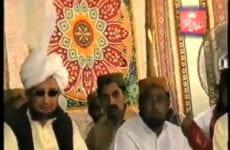 Sultan ul Faqr 6th Hazrat Sakhi Sultan Mohammad Asghar Ali R.A Mehfil Milad-e-Mustafa 13 April (2002)