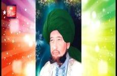Urs Sultan ul Faqr 6th Hazrat Sakhi Sultan Mohammad Asghar Ali Zere Sadarat Khadim Sultan ul Faqr 21 September 2012 Part 3