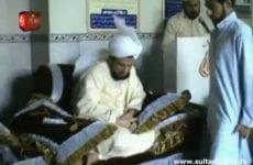 Urs Sultan ul Faqr 6th Hazrat Sakhi Sultan Mohammad Asghar Ali R.A Aur Youm e Tasees Tehreek Dawat e Faqr Zere Sadarat Khadim Sultan ul Faqr Hazrat Sakhi Sultan Mohammad Najib ur Rehman Madzillah ul Aqdus (15 October 2010 Part 2-3)