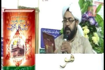 Urs Sultan ul Faqr 6th Zere Sadarat Khadim Sultan ul Faqr 21 September 2012 Part 4