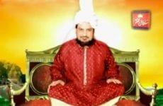 Urs Sultan ul Faqr (Sixth) Hazrat Sakhi Sultan Mohammad Asghar Ali R.A Zere Sadarat Khadim Sultan ul Faqr Hazrat Sakhi Sultan Mohammad Najib ur Rehman 2011 (Part 3)