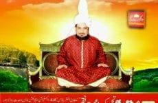 Urs Sultan ul Faqr (Sixth) Hazrat Sakhi Sultan Mohammad Asghar Ali Zere Sadarat Khadim Sultan ul Faqr Hazrat Sakhi Sultan Mohammad Najib ur Rehman 2011 (Part 4)