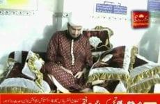 Urs Sultan ul Faqr (Sixth) Hazrat Sakhi Sultan Mohammad Asghar Ali R.A Zere Sadarat Khadim Sultan ul Faqr Hazrat Sakhi Sultan Mohammad Najib ur Rehman 2011 (Part 1)