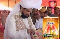 Urs Sultan ul Tarkeen Hazrat Sakhi Sultan Syed Mohammad Abdullah Shah Madni Jillani Zere Sadarat Khadim Sultan ul Faqr  (2 september 2012 Part 2-7)