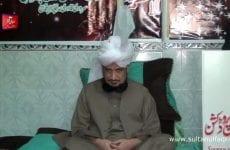 Urs Syedna Ghaus-ul-Azam Hazrat Shaikh Abdul Qadir Jillani Zere Sadarat Khadim Sultan-ul-Faqr (24 February 2013 Part 2-5)