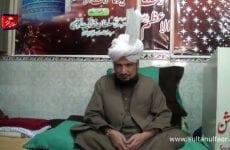 Urs Syedna Ghaus-ul-Azam Hazrat Shaikh Abdul Qadir Jillani Zere Sadarat Khadim Sultan-ul-Faqr (24 February 2013 Part 1-5)