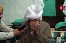 Urs Syedna Ghaus-ul-Azam Hazrat Shaikh Abdul Qadir Zere Sadarat Khadim Sultan-ul-Faqr (24 February 2013 Part 4-5)
