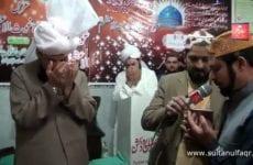 Urs Syedna Ghaus-ul-Azam Hazrat Shaikh Abdul Qadir Jillani Zere Sadarat Khadim Sultan-ul-Faqr (24 February 2013 Part 5-5)