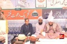 Urs Sultan ul Faqr (Sixth)