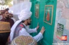 Sultan ul Tarkeen