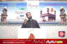 Abyat e Bahoo and Kalam e Bahoo by Sultan ul Arifeen Hazrat Sakhi Sultan Bahoo (61 /201) Jitthe Ratte ishq Vike, Uthe Manaan Imaan Deve Hoo جتھے رَتی عشق وکاوے، اُوتھے مَناں اِیمان دویوے ھُو