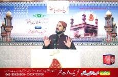 Abyat e Bahoo and Kalam e Bahoo by Sultan ul Arifeen Hazrat Sakhi Sultan Bahoo (64/201) Juyondey kee Jaanan Saar Moyan Dee, So Jaane jo Mardaa Hoo جیوندے کی جانن سار مویاں دِی، سو جانے جو مَردا ھُو