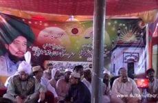 Kalam Khawaja Ghulam Farid kafi= Ban Dilbar Shakal Jahan Aaya
