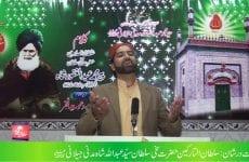 Kalam Pir Abdul Ghafoor Shah = Mujhe Bhate Hain Ya Hazrat Azkar Tere Manqabat Dar Shan Sultan-ul-Tarkeen Hazrat Sakhi Sultan Syed Mohammad Abdullah Shah Madni Jallani R.A
